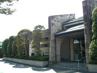 太田市斎場