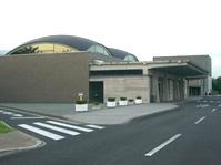 渋川広域斎場 しらゆり聖苑