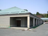 高萩十王斎場