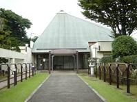 思い出の里会館(旧大宮斎場)