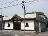 長泉寺 甲子会館