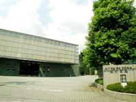 立川市営斎場