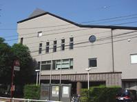 若松地域センター(区民)