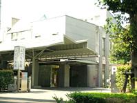 みどり会館(区民斎場)