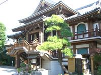 麻布 専光寺