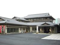 高野山 東京別院