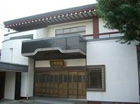 霊源寺 斎場