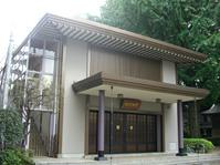 正覚寺 実相会館