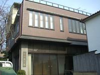 龍福寺 龍福寺会館