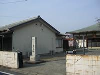 最勝寺斎場
